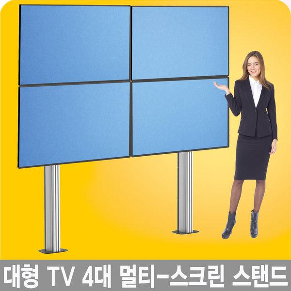 HD-6254MB 대형 TV 4대 멀티스크린 스탠드 65인치 지원