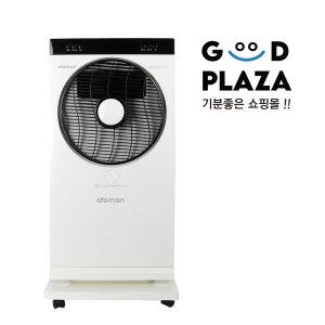 홍진테크 아토만 전기온풍기 히터 SF-3200