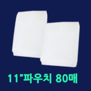 11파우치80매(파1호)진공파우치 벌집파우치 진공롤팩