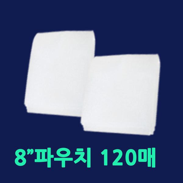 8파우치120매(파2호)진공비닐팩 엠보싱포장지 진공팩