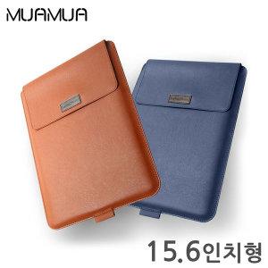 15.6인치 노트북 거치대 파우치