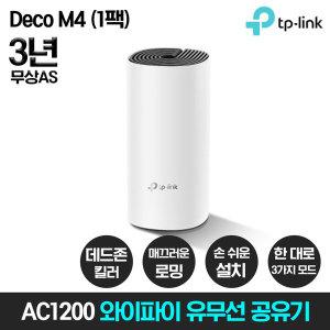 Deco M4 1팩 Wi-Fi 메시 와이파이 기가 공유기