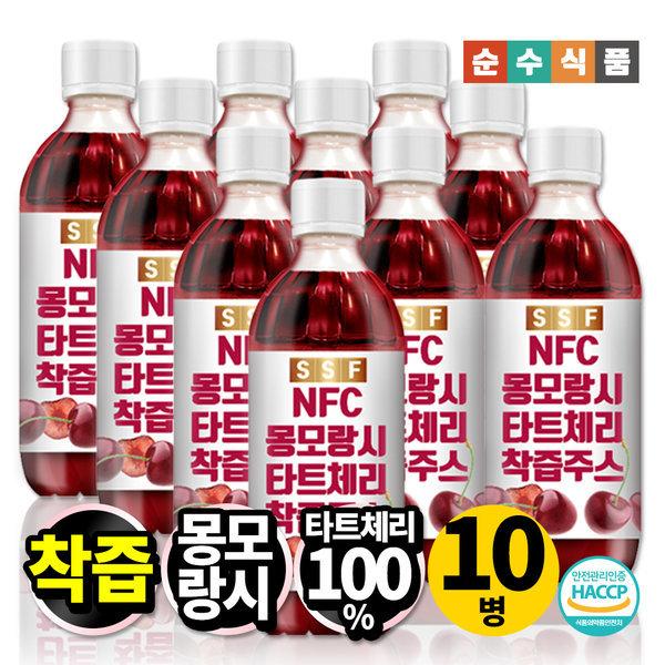 NFC 몽모랑시 타트체리 착즙 주스 100% 원액 10병 총5L