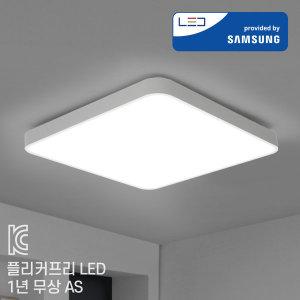led방등 형광등 거실등 조명 이트 60W 삼성칩