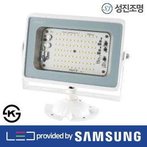 LED 투광기 투광등 간판등 공장등 / 사각투광등_35W