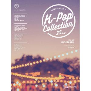 두피아노의 케이팝 콜렉션 DOOPIANO s K-POP COLLECTION -K-POP 피아노 악보 모음집(스프링북)