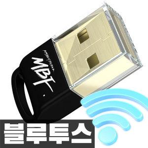 USB 블루투스 동글이 무선 오디오 리시버 MBF-BT40BK