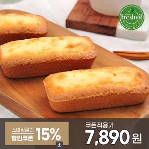 케익 /풍미가득 크림치즈 파운드케이크38gx12봉/HACCP