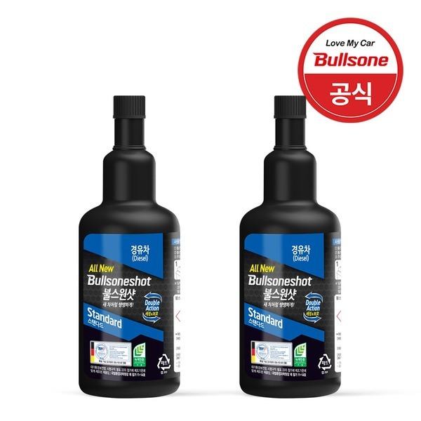 불스원샷 스탠다드 360ml 2p 경유용