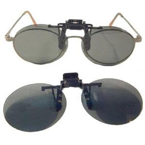 클립형 편광 선그라스 - 안경위에 직접 사용 주야겸용