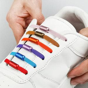 매듭없는 파스텔 운동화끈 캡슐버클 고탄성 신발끈