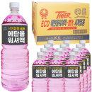 타이거 에탄올 사계절 워셔액 1.8L x 12개 / (1박스)
