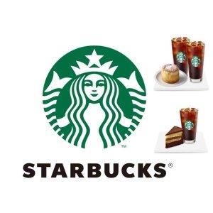 5%할인/커피/케이크 디저트세트 e쿠폰 즉시사용 가능