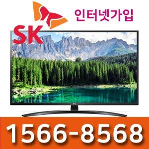 SK인터넷가입 LG전자55인치 UHDTV 55UM781C 신청