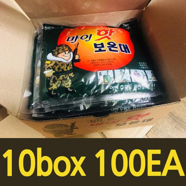 핫팩 마이핫보온대 대용량 휴대용 손난로 10BOX 100매
