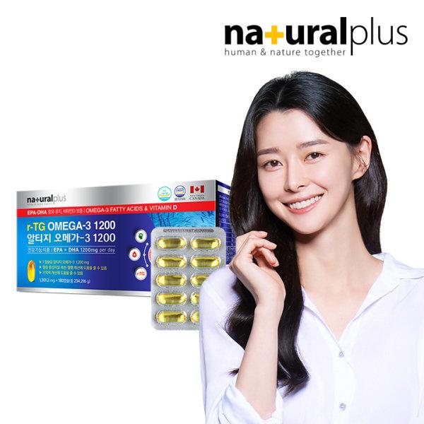내츄럴플러스  알티지 오메가3 1200 비타민D 180캡슐 1박스(6개월분) 혈행 기억력
