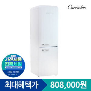 [최종가 808,000] 코코일렉 레트로 냉장고 CAG23WC