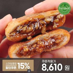 씨앗꾸떡(씨앗쌀호떡) 300gX4봉(총20개) HACCP인증제품