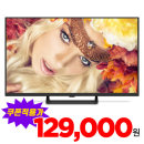 FullHDTV 32인치TV 텔레비젼 LED TV 모니터