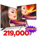 LEDTV 43인치 중소기업 텔레비전 티비 모니터 FHD