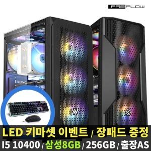 ELITE 홈오피스 i5 컴퓨터본체(10400/SSD256GB)조립PC