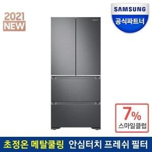 김치플러스 김치냉장고 RQ48T90Y3S9 공식인증점M
