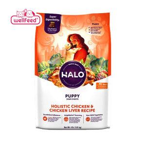 헤일로 독 퍼피 치킨 치킨간 1.81kg 강아지사료