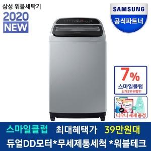 워블 세탁기 14kg WA14T6262BY 전자동 듀얼DD모터