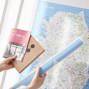 전국여행지도-우리나라지도/대한민국지도 전도 보기