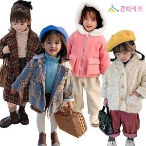 겨울 아동 조끼/후리스/점퍼/패딩/코트 모음