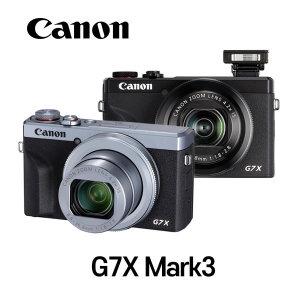 (주)거성 캐논 정품 파워샷 G7X Mark3 최신 블랙/실버