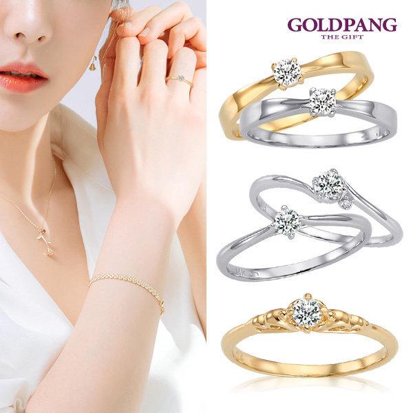 14k/18k 1부 천연 다이아몬드 반지/프로포즈링/가드링