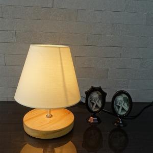 모던한 제니 스탠드 노랑 (LED전구무료증정)