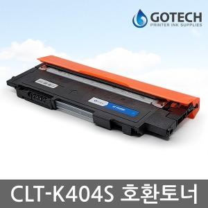 삼성 CLT-K404S/C404S/M404S/Y404S 호환토너