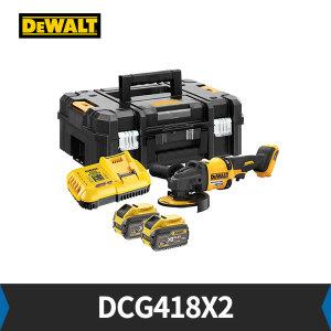 디월트 DCG418X2 충전 그라인더 60V 3.0Ah 2B