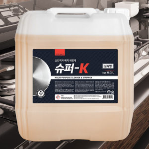 슈퍼-K 초강력 세정제 기름때제거 실속형 18.75L