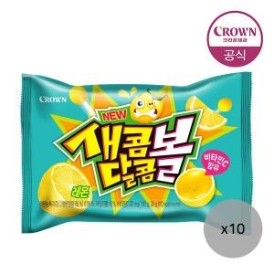 새콤달콤볼 레몬맛 10개입