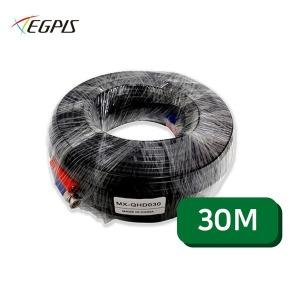 30M 동축전원일체형 CCTV 케이블 HD-SDI QHD AHD TVI