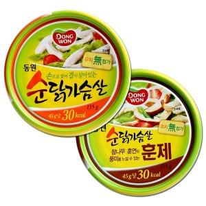 동원 순닭가슴살 135gx36/훈제 닭가슴살