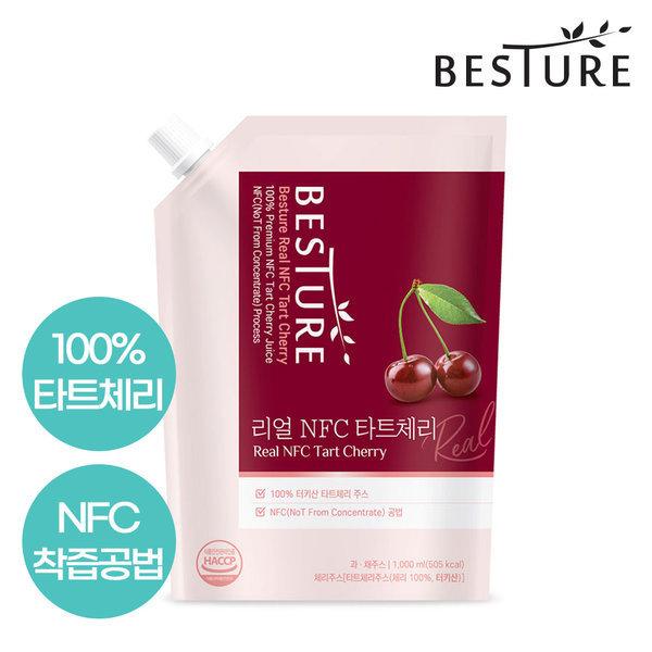 리얼 NFC 100% 타트체리 착즙쥬스 원액 1000ml 1세트