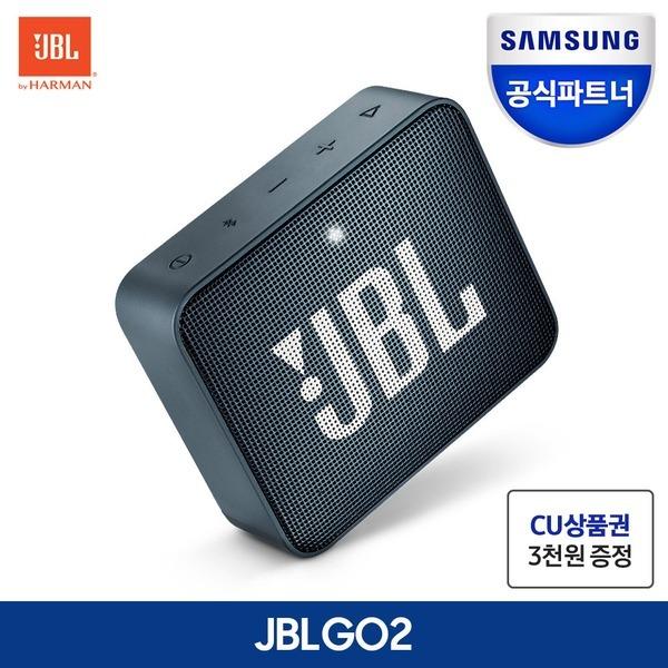 삼성공식파트너 JBL 블루투스 스피커(GO2) - 네이비