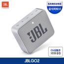 삼성공식파트너 JBL 블루투스 스피커(GO2) - 그레이