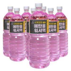 에탄올 사계절용 워셔액 1.8L 8개 고급 워셔액 타이거