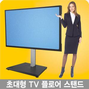 HD-6215MP15 초대형 TV 플로어 스탠드 75인치 TV 지원