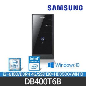 A급중고 삼성 DB400T6B i3-6100/4G/SSD128+500G/WIN10