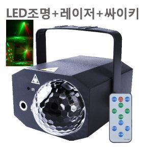 LED미러볼+레이저+싸이키 무대조명 키즈클럽 노래방