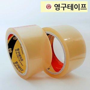 영구 박스테이프 테이프 투명 스카치 경포장(투명50개)