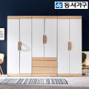 아카 콤비 투서랍 옷장 DF638517