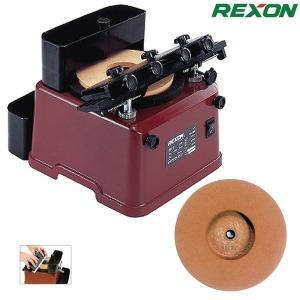 REXON 칼날연마기 7인치 칼날가는기계 자동칼갈이