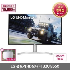 32UN550 32인치 플스용 4K HDR 모니터 UHD HDR